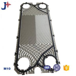 版の熱交換器のための品質および量確実なSS304/SS316L M10b/M10mの版
