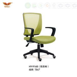 Современное управление Mesh кресло оператора (HY-912B)
