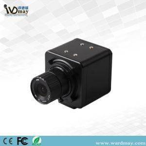 Wdm 2.0MP WDR Super Mini cámara IP Bullet HD