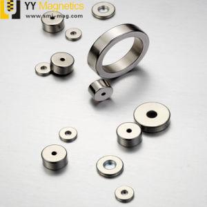 Mod16xid4xt12мм неодимовые магниты в форме колец N38