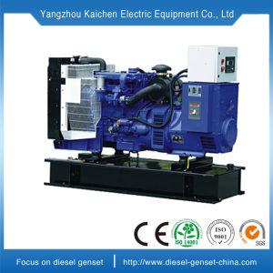 12kVA 12 KVA 12.5 KVAのパーキンズエンジンを搭載する小さい無声ディーゼル発電機の価格