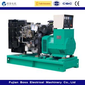 パーキンズEngineのディーゼル発電機セットのディーゼルGensetによって動力を与えられる60Hz 600kw 750kVAのWater-Coolingの無声防音