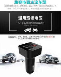 El mejor venta de productos chinos caliente rastreador de GPS portátiles Micro USB Cargador de coche con el encendedor de cigarrillos ODM.