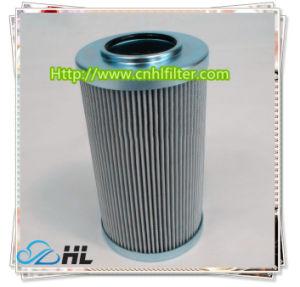 Арго фильтрующий элемент в3083318