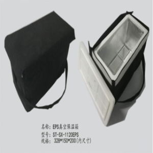 オートバイDetachable Cloth VIP Panel EPS Vacuum (熱) Insulated Backpacking Pizza Cooler Box
