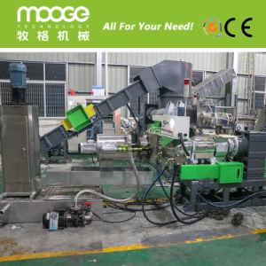 Série RSS PE Granulator película de plástico PP/Máquina de granulação/Pelletizer /linha de produção
