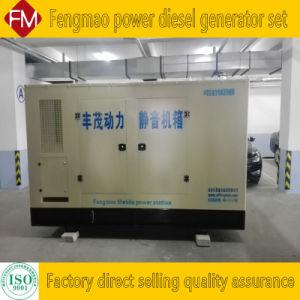 Bajo ruido, tranquila, caso de 180KW/225kVA grupo electrógeno diesel