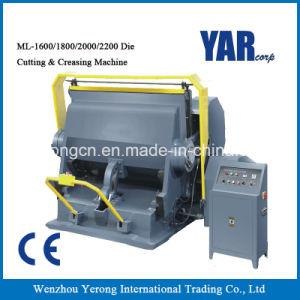 Высокое качество бумаги серии Ml морщин машины с маркировкой CE