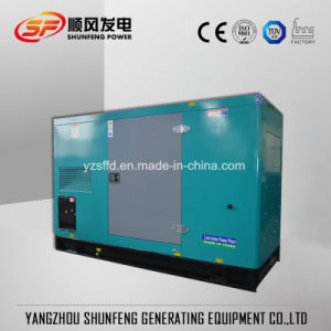 50kVA極度の無声中国Yuchaiの電力のディーゼル発電機セット