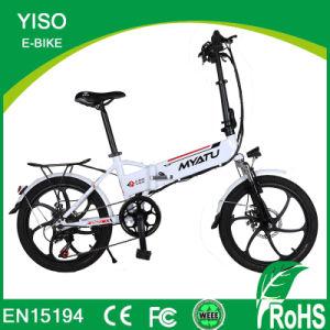 20 Polegadas Dobra Mini bicicleta eléctrica/Bateria ocultos e moto