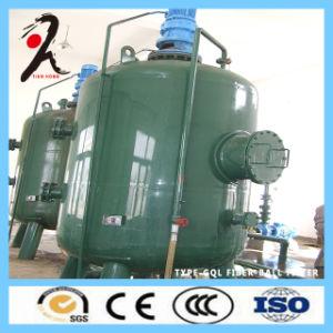 中国からの水処理のタイプGqlファイバー球フィルター