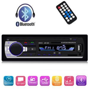 Один разъем DIN цифровой приемник мультимедиа Bluetooth