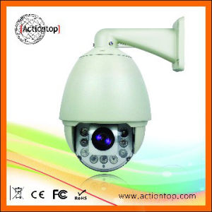 2.0megapixels HD IP IR Dome Camera