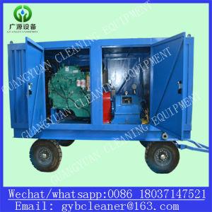 고압 물 분출 청소 시스템