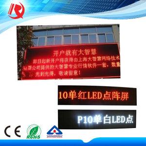 Ce RoHS бис P10 типа DIP для использования вне помещений 320*160 светодиодный модуль дисплея