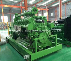 Générateur de gaz 500 kw puissance combinée de chaleur et de la PCCE Power Plant