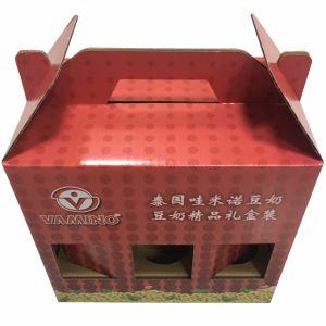 마분지 애완 동물 운반대 상자 (FP-CP-120814)