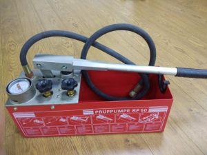 60bar圧力試験ポンプマニュアル(RP50)