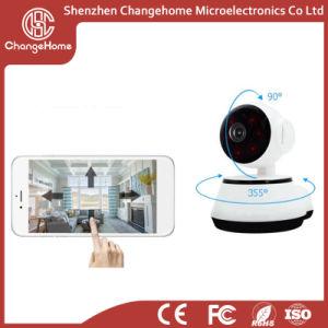 Fábrica china 720/960p la visión nocturna IR-Cut de seguridad CCTV Cámaras IP inteligente