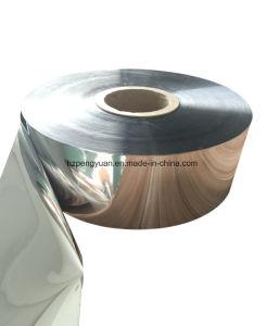 Пленка MPET для высокого излучающего барьера