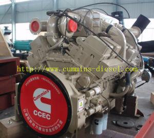 構築Mechineryまたは水ポンプのためのKta38-P1300 970kw/1500rpm V-12シリンダーCcec Cumminsのディーゼル機関