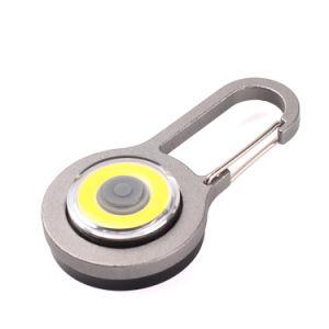 穂軸LED Keychainライト(72-1B1704)