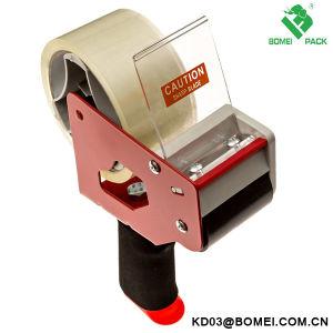밀봉 판지 테이프 전자총 분배기를 인쇄하는 제안 로고