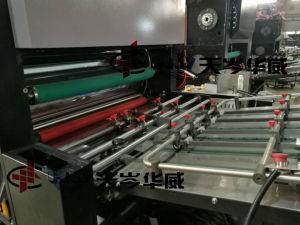 ChainのナイフのVerticalのフルオートのタイプ薄板になる機械[LZFM800SJ]
