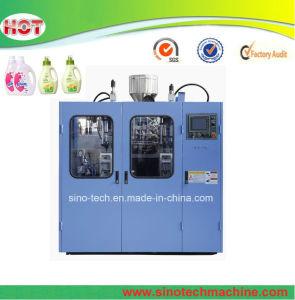2リットルのHDPEのびんのプラスチック放出のブロー形成機械か吹く機械