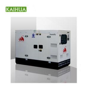 80kVA 64kwのパーキンズエンジンを搭載するディーゼル電力発電