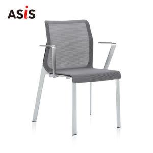Conferencia de reuniones Asis Pegus silla de oficina de tela de cuero Silla de Visitante
