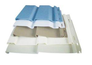 Panneau de revêtement en PVC