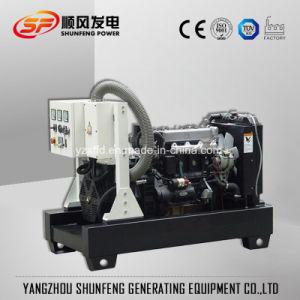 최신 판매 30kw 침묵하는 중국 Yangdong 전력 디젤 발전기