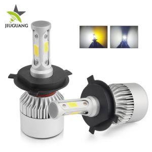 二重カラーLEDヘッドライト9006 H1 H4 LED H7ヘッドライトS2車LEDのヘッドライトH7 H4 LED