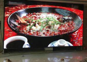屋内スクリーンの高い明るさRGB P10はLED表示の広告を防水する