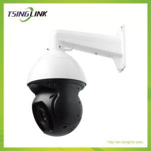 Camera van het Netwerk van kabeltelevisie PTZ van de Koepel HD van de Veiligheid van de Controle van het huis de Draadloze