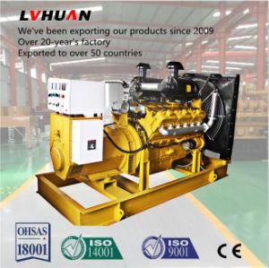 Gruppo elettrogeno del generatore 300kw del motore fatto in Cina