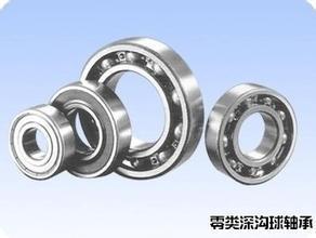 Fabricado en China de rodamiento de bolas de ranura profunda 62300-RS.