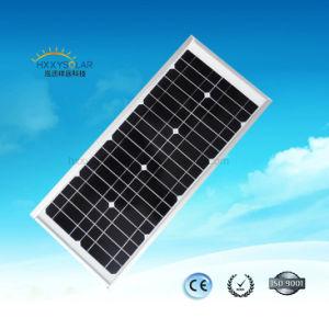 Zuverlässiges integriertes LED-Straßenlaternesolar 15W für im Freien
