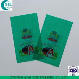Высокое качество печати LDPE замороженные продукты пластиковой упаковки мешки
