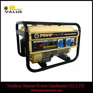 2kw 두바이 Market Price Generator 두바이 Power Generators