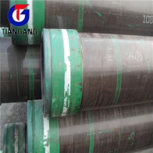API Gr.のBによって溶接される鋼鉄管