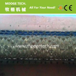 プラスチックによって編まれる袋のシュレッダー/セメント袋のシュレッダー/ジャンボ袋のシュレッダー