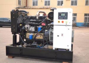 中国はDenyo中国45kVAの発電機を作った
