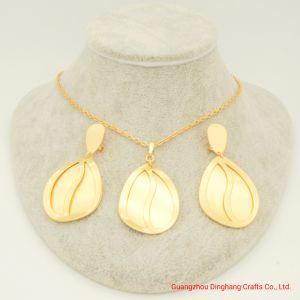 Electroplate & eletroforese 2 Camadas Ondulado Ouro piriforme e mate a oca de ouro Jóias de definir