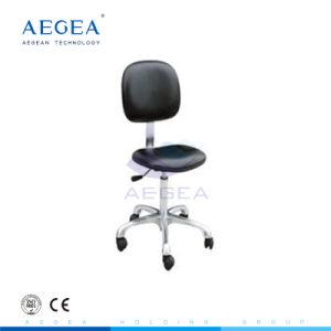 AG-NS005b Utilisation de l'hôpital Médecin Selles en acier inoxydable
