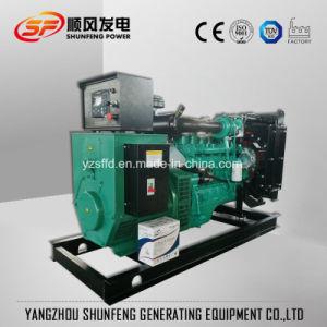 125kVA 100kw Cummins 전력 디젤 엔진 발전기 세트