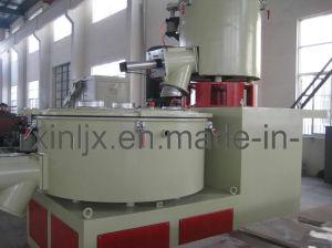 プラスチック粉の高速混合機械