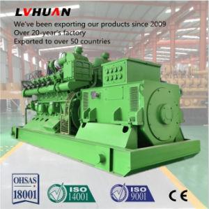 Cummins Engineが付いている高性能の生物量の電気発電機