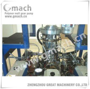 Bomba de engrenagens de fluxo para o HDPE /máquina de Extrusão sopro da película de LDPE